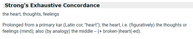 strongsconcordance_greek_heart_2588.PNG